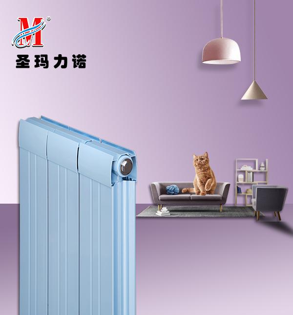 采暖散热器十大品牌
